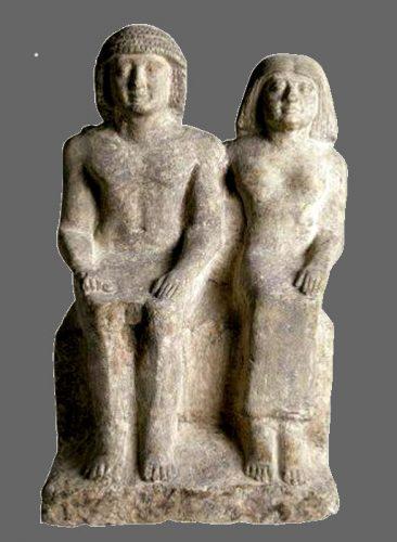 Statue d'un couple de notables égyptiens